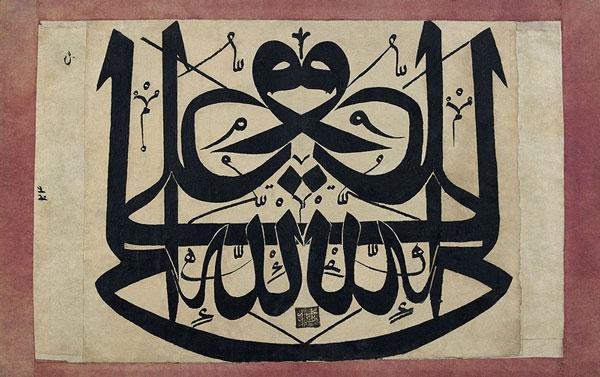 زیدیه ـ Articles-Zaidiyyah-sect-Beliefs