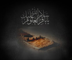 امام باقر ـ شهادت ـ shahadat-shahadat-emambagher-